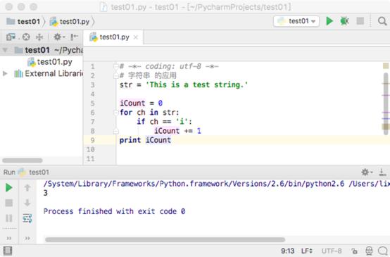 07-Python基础教程-字符串操作