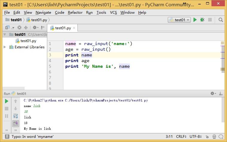 01-Python基础教程-基本输入输出