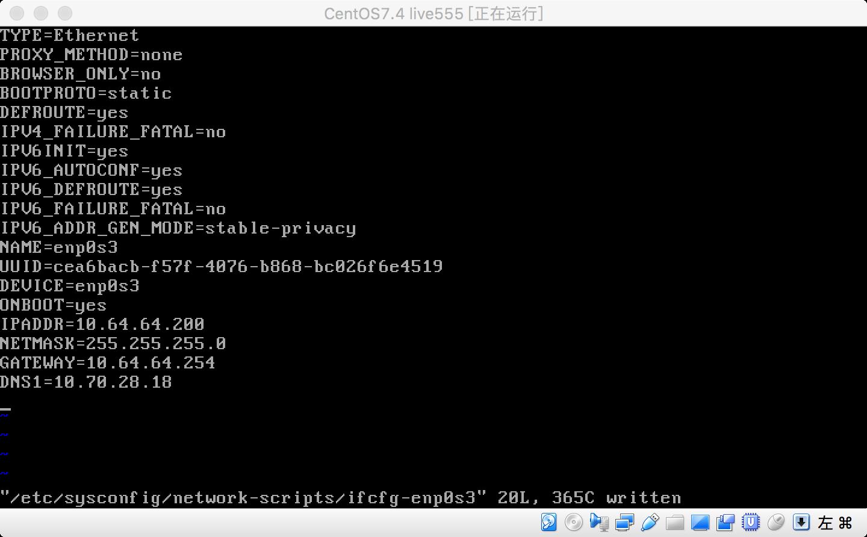 CentOS7 修改IP地址