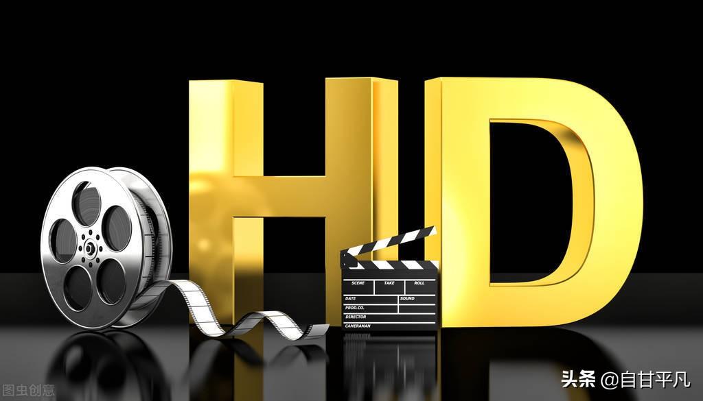4k高清的剧和电影哪里免费下载啊,我来告诉你哪里找