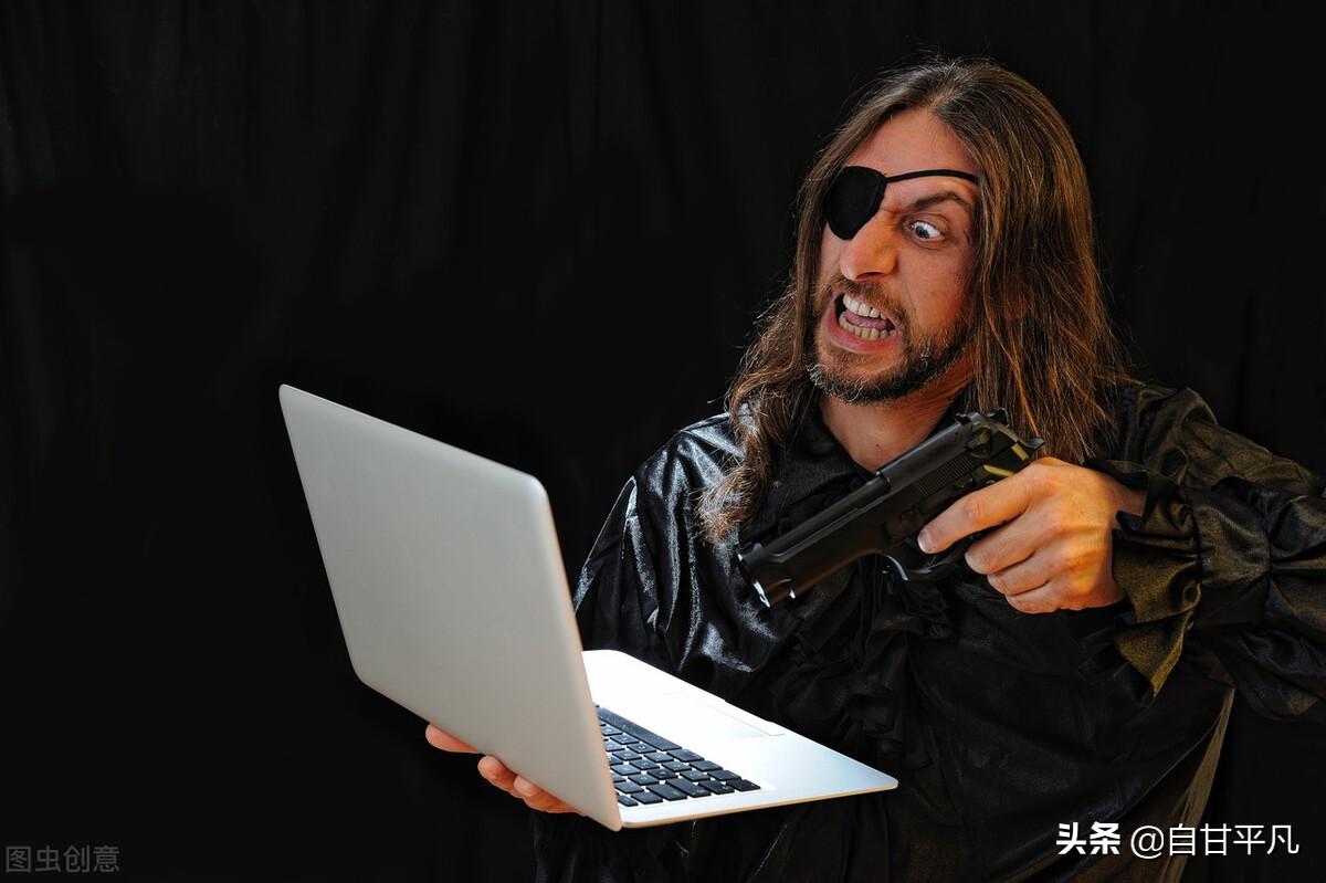 你的电脑真的安全么?黑客是如何不知不觉地攻击你的电脑